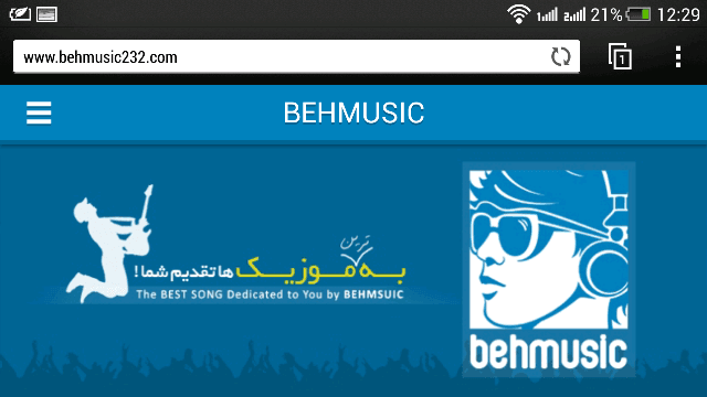 behmusic mobile