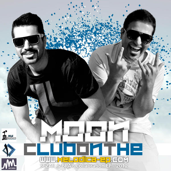 تن به 10 - Club On the Moon