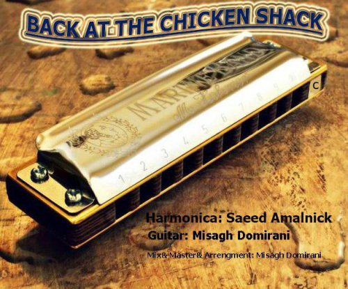 سعید آمال نیک – Back At The Chicken Shack